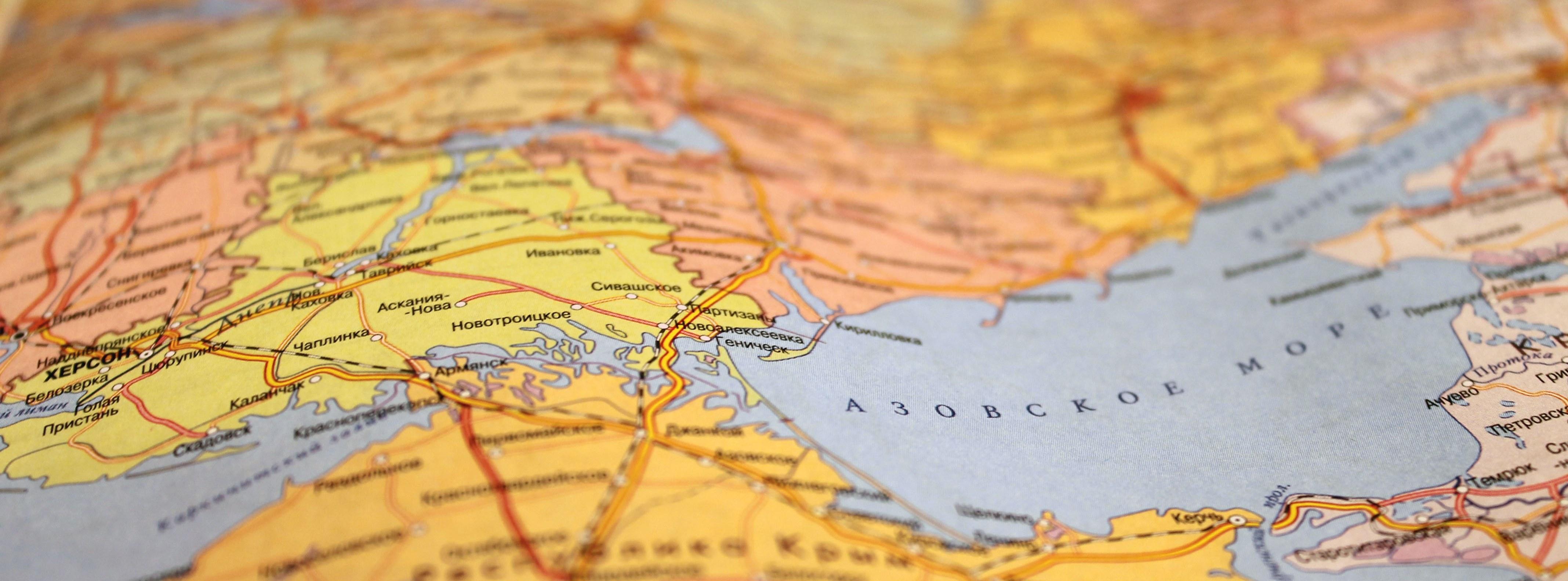 Проведение во всех регионах Украины